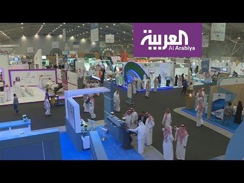 فلسطين اليوم - صباح العربية بيبان ملتقى سعودي يدعم المشاريع الصغيرة والمتوسطة