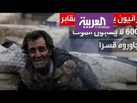 فلسطين اليوم - شاهد الفقر في إيران يدفع المعدمين إلى النوم في المقابر