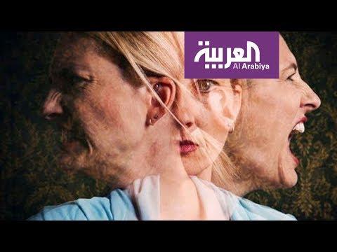 فلسطين اليوم - شاهد 60 مليون شخص يعانون من اضطراب ثنائي القطب