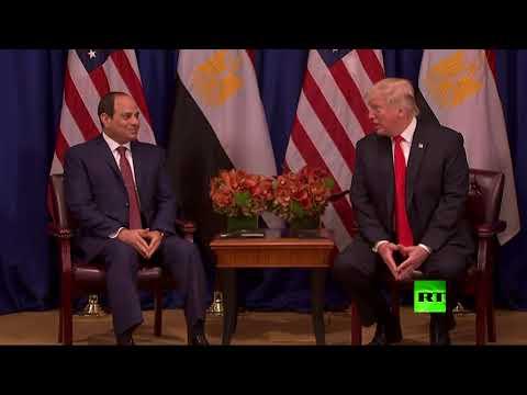 فلسطين اليوم - شاهد لقاء بين عبد الفتاح السيسي ودونالد ترامب على هامش الجمعية العامة