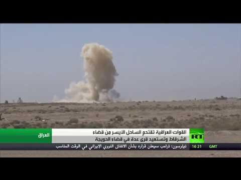 فلسطين اليوم - شاهد القوات العراقية تستعيد عنة في غربي الأنبار