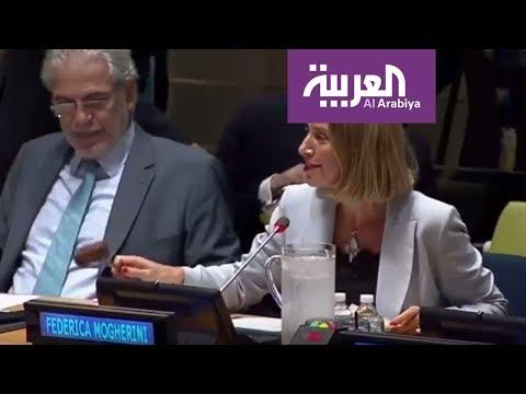 فلسطين اليوم - شاهد اجتماع دولي واسع في نيويورك بشأن سورية