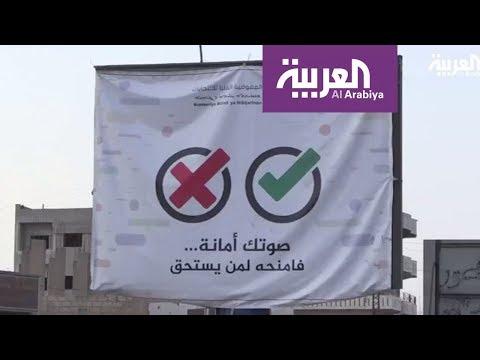 فلسطين اليوم - شاهد أكراد سورية يُصوّتون في انتخابات تفضي إلى نظام فيدرالي جديد