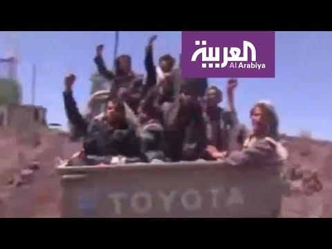 فلسطين اليوم - شاهد الحوثيون يحتفلون باحتلال صنعاء