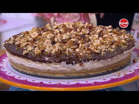 فلسطين اليوم - بالفيديو  طريقة إعداد كعكة باردة بالشوكولاتة والجبن