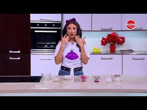 فلسطين اليوم - بالفيديو كيف تصنعي بودرة المكياج في المنزل
