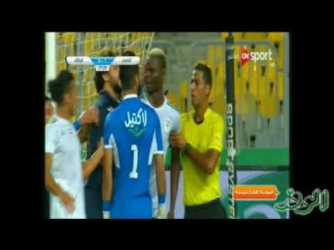 فلسطين اليوم - شاهد اشتباك بين بانسيه والحارس أحمد الشناوي 