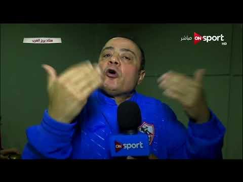 فلسطين اليوم - شاهد رسالة بلهجة حادة من طارق يحيى للتوأم