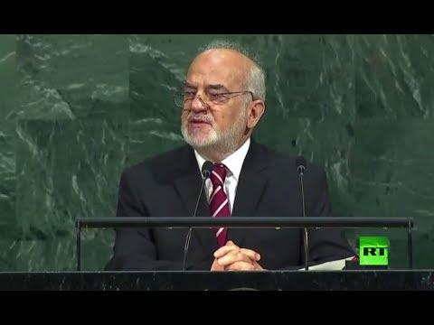 فلسطين اليوم - الجعفري يؤكّد أنه لا يمكن القبول بالقرارات اللادستورية من حكومة كردستان