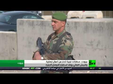 فلسطين اليوم - الجيش اللبناني يتّخذ جميع التدابير لترسيخ الأمن والاستقرار في البلاد