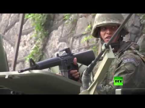 فلسطين اليوم - الجيش البرازيلي يطوّق أكبر منطقة في ريو دي جانيرو