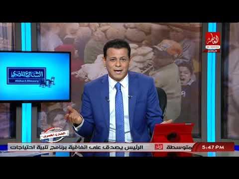 فلسطين اليوم - شاهد  مذيع مصري ينفعل بشدة على الهواء
