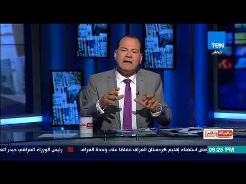 فلسطين اليوم - مذيع يتهم باسم يوسف برعاية الشذوذ الجنسي في مصر