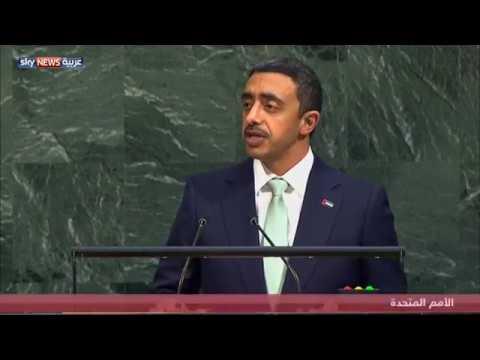 فلسطين اليوم - الدول الأربع تؤكد صواب تدابيرها اتجاه قطر