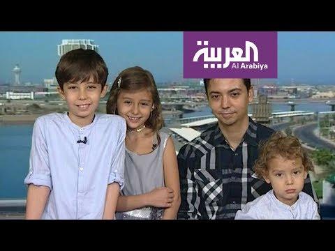 فلسطين اليوم - شاهد عائلة سعودية تحصد المليار ونصف مشاهدة على يوتيوب