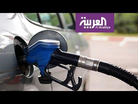 فلسطين اليوم - شاهد 3 دول خليجية ترفع أسعار الوقود