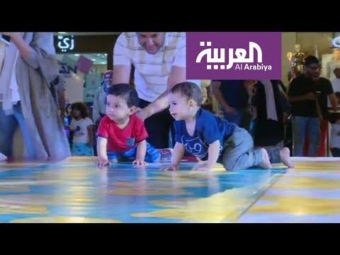 فلسطين اليوم - شاهد أطفال رضع يشاركون في أول أولمبياد للطفل في جدة