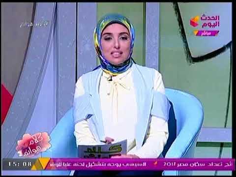 فلسطين اليوم - شاهد موقف محرج لمذيعة يجبرها على الخروج إلى فاصل إعلاني