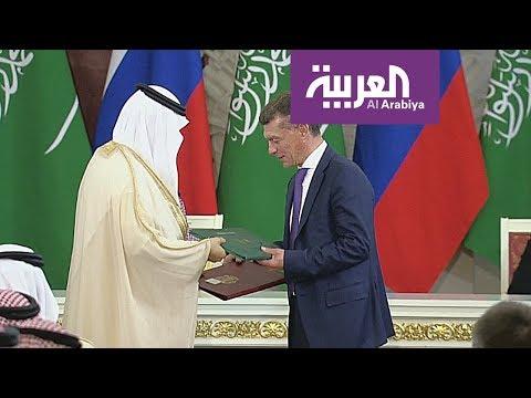 فلسطين اليوم - شاهد أبرز الاتفاقيات الاقتصادية بين السعودية وروسيا