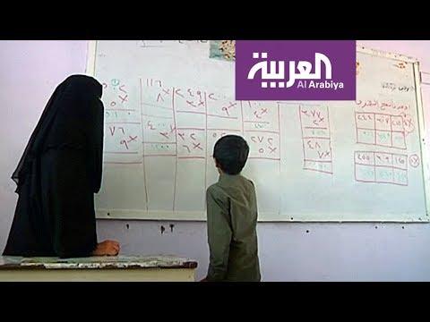 فلسطين اليوم - مئات المعلمين في اليمن اعتقلتهم المليشيات الانقلابية