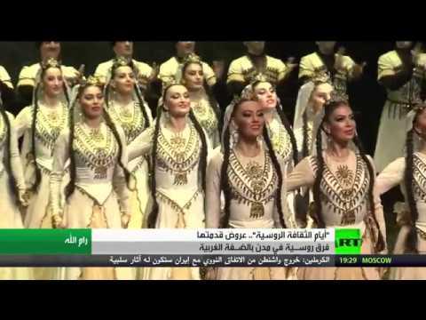 فلسطين اليوم - انطلاق فعاليات أيام الثقافة الروسية في فلسطين