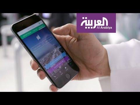 فلسطين اليوم - بالفيديو تعرف على تطبيق أبشر بخدماته وخصائصه الجديدة