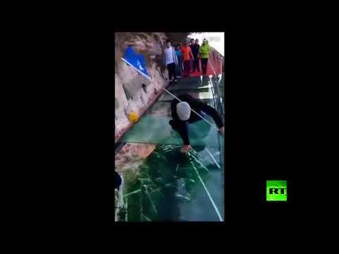 فلسطين اليوم - شاهد لحظة ظهور شروخ عديدة في جسر زجاجي في الصين