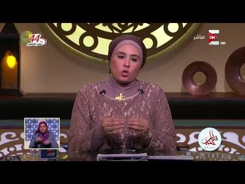 فلسطين اليوم - شاهد حكم الشرع في زوجة قررت الطلاق من زوجها وتعيش معه في نفس المنزل