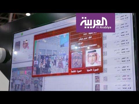 فلسطين اليوم - شاهد كيفية التعرف على وجوه المطلوبين من خلال وزارة الداخلية