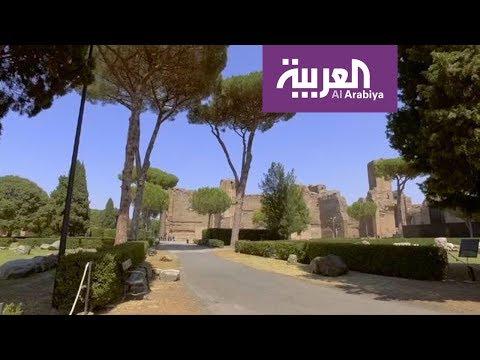 فلسطين اليوم - شاهد جولة على طرقات روما القديمة