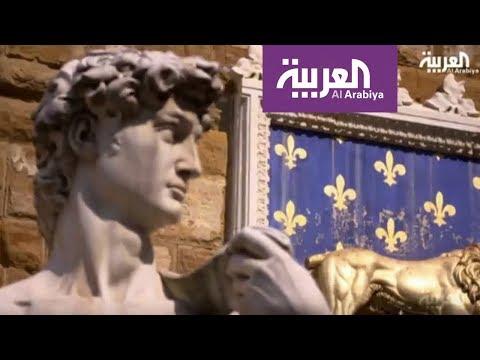 فلسطين اليوم - شاهد جولة سياحية في فلورنس الايطالية