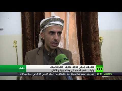 فلسطين اليوم - التحالف العربي يشن غارات عدّة على محافظة صنعاء اليمنية