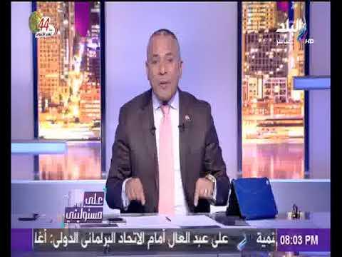 فلسطين اليوم - شاهد أول تعليق من أحمد موسى على عملية كرم القواديس
