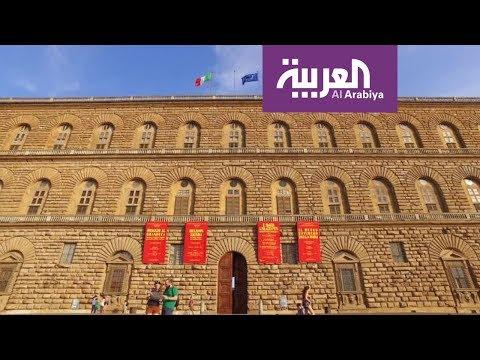 فلسطين اليوم - جولة في قصر بيتي الكبير وحدائق بوبولي في فلورنس