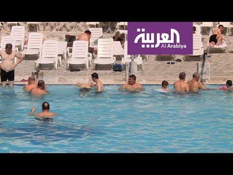 فلسطين اليوم - ينابيع كوتاهيا التركية تعالج مرض الروماتيزم