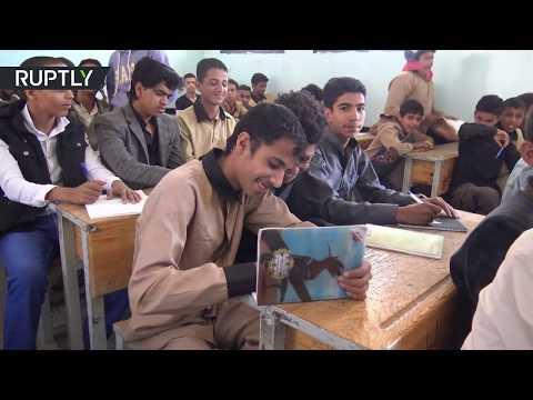 فلسطين اليوم - شاهد بدء سنة دراسية في صنعاء