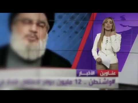 فلسطين اليوم - شاهد السعال يضع مذيعة العربية في موقف محرج على الهواء
