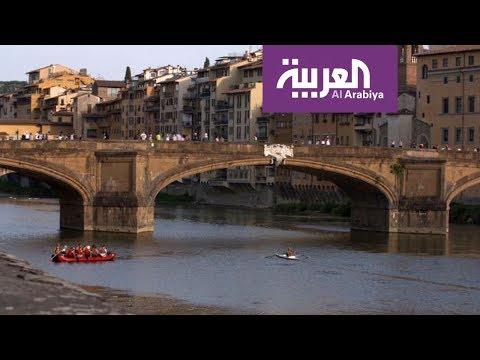 فلسطين اليوم - شاهد نزهة مميّزة على جسر فلورنس