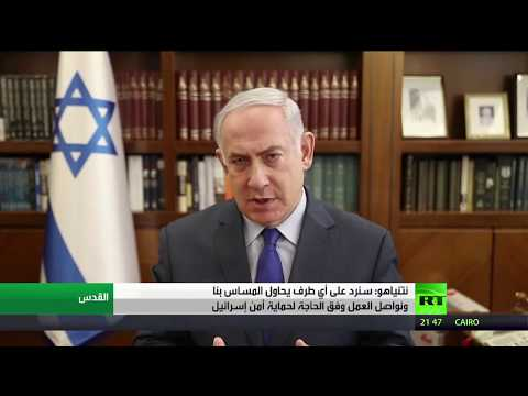 فلسطين اليوم - شاهد نتنياهو يؤكّد مواصلة العمل وفق الحاجة لحماية أمن إسرائيل
