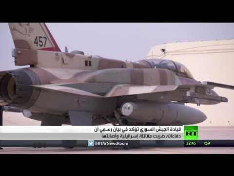 فلسطين اليوم - شاهد دمشق تحذّر إسرائيل من تكرار غاراتها