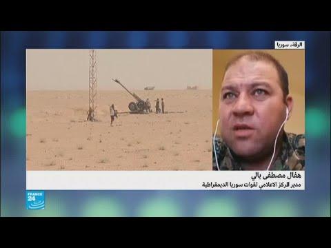 فلسطين اليوم - شاهد تنظيم داعش في ساعاته الأخيرة في الرقة