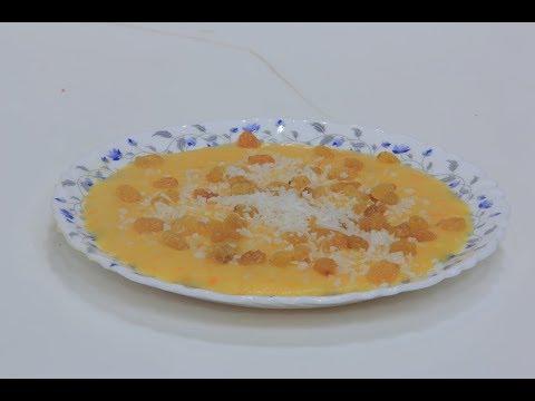 فلسطين اليوم - شاهد طريقة إعداد ومقادير مهلبية بطاطا