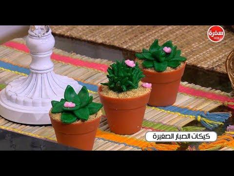 فلسطين اليوم - شاهد طريقة إعداد ومقادير كيكات الصبار الصغيرة