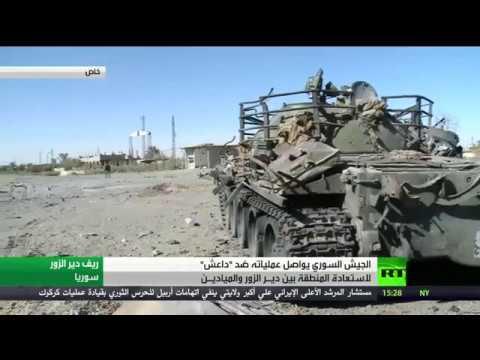 فلسطين اليوم - شاهد الجيش السوري يُطوق داعش في مدينة دير الزور