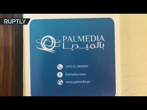 فلسطين اليوم - شاهد جولة في مقر بال ميديا في رام الله