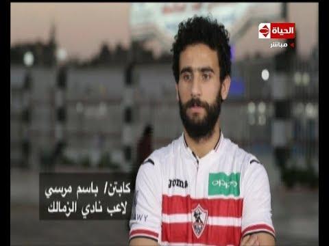 فلسطين اليوم - شاهد لاعبو الزمالك يُوجهون رسالة إلى الرئيس عبد الفتاح السيسي