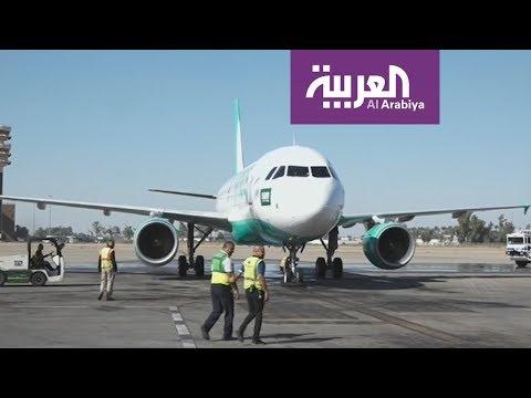 فلسطين اليوم - شاهد طائرة سعودية في مطار بغداد لأول مرة منذ 3 عقود