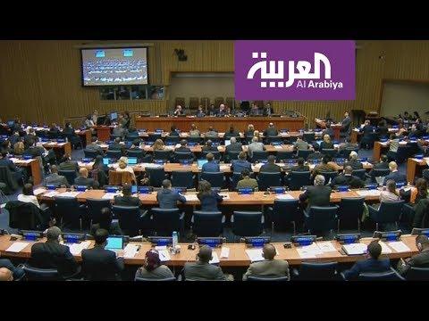 فلسطين اليوم - شاهد تركيا تقود ترشيحًا إلى إسرائيل في الأمم المتحدة