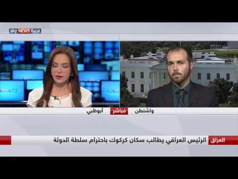 فلسطين اليوم - شاهد العبادي يؤكّد أنّ استفتاء إقليم كردستان بات من الماضي