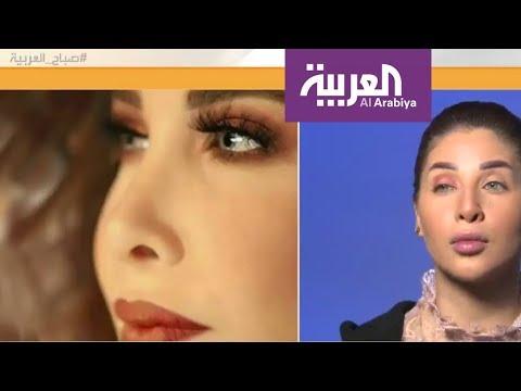 فلسطين اليوم - نانسي عجرم تظهر بإطلالة بالبرتقالي
